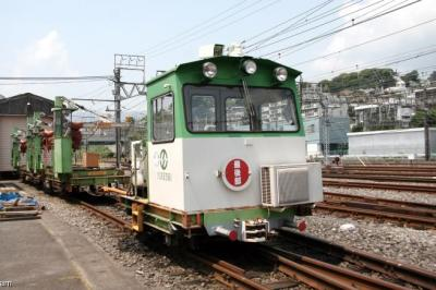 Thumbnail of Totetsu Rail Replacement Machine 1-800-57-712-02 & 1-800-57-704-
