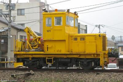 Thumbnail of JR Crane Trolley  1071